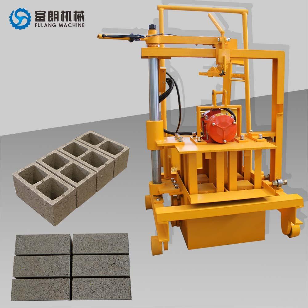 small fly ash block making machine