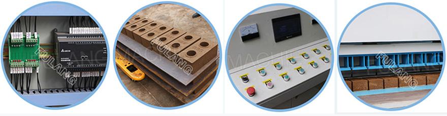 brick machine details show